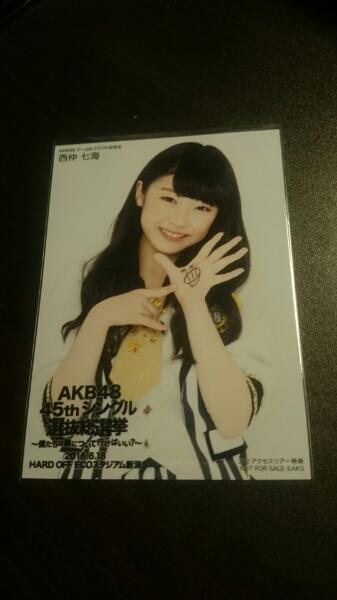 AKB48 NMB48 西仲七海 JTB アクセスツアー 生写真 特典 レア ライブ・総選挙グッズの画像