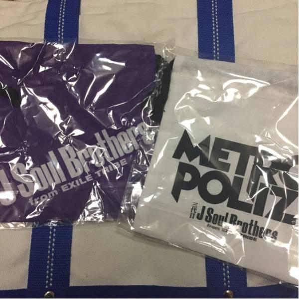 三代目METRO POLIZ MP ガチャ 巾着セット ②