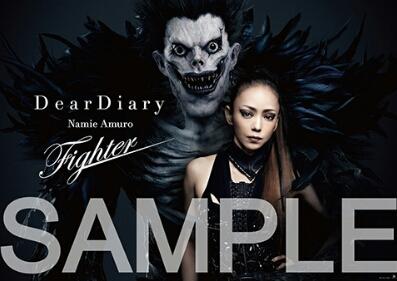 安室奈美恵 Dear Diary Fighter ポスター リューク デスノート
