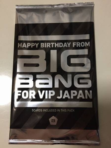 BIGBANG VIP JAPAN バースデーカード 非売品 未開封