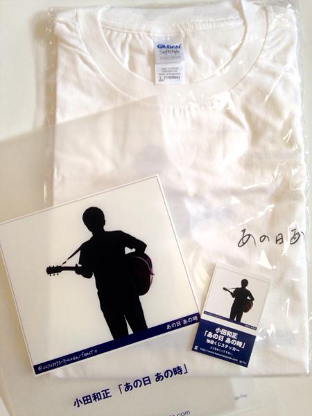 【新品】小田和正「あの日 あの時」Tシャツ &クリアファイル他 コンサートグッズの画像