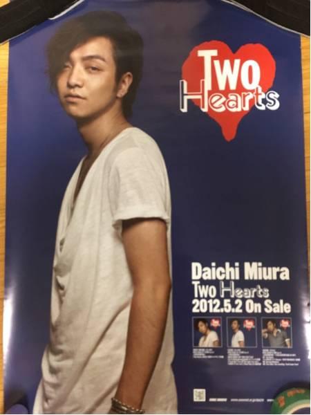 【非売品】三浦大知 Two Hearts ポスター3枚セット 大小