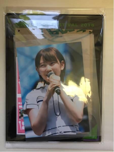 【欅坂46】志田愛佳のフォトフレーム!!