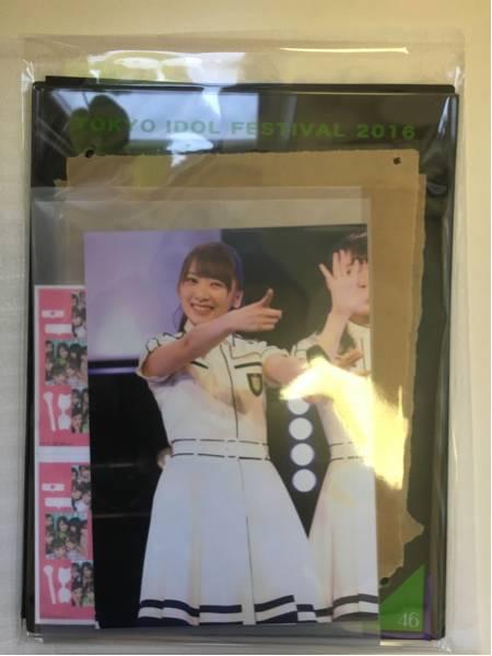 【欅坂46】佐藤詩織のフォトフレーム! ライブ・握手会グッズの画像