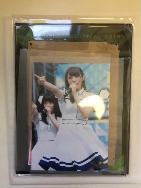 【欅坂46】渡辺梨加のフォトフレーム! ライブ・握手会グッズの画像