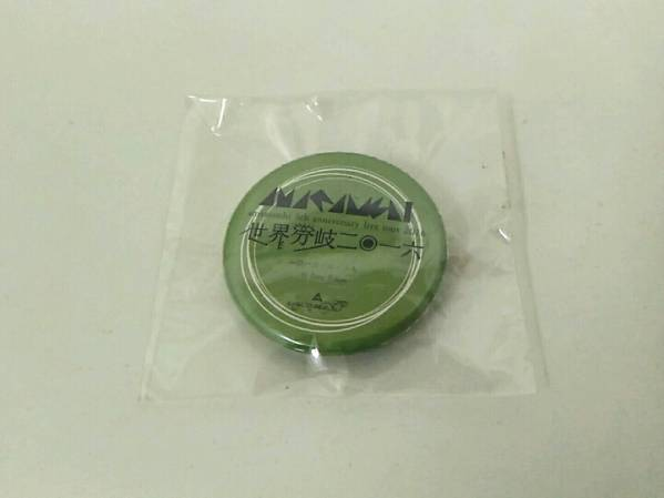 amazarashi缶バッジ 世界分岐二〇一六2016/2/27 @ZeppTokyo