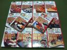★即決★将太の寿司 全14巻 + 全国大会編 全8巻 完結全巻セット!