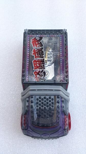 仮面ライダードライブ シフトカー デコトラベラー レア メッキ グッズの画像