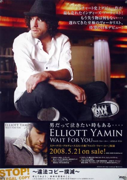 ELLIOTT YAMIN エリオット・ヤミン B2ポスター (2C06012)