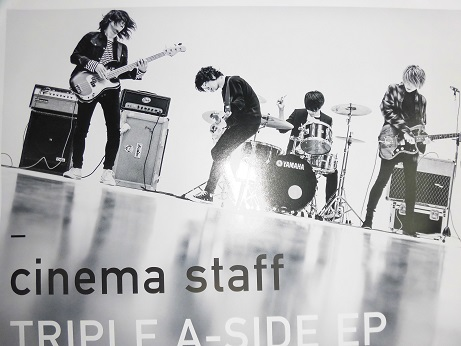 cinema staff  TRIPLEA- SIDE EP 新品 B2サイズ ポスター