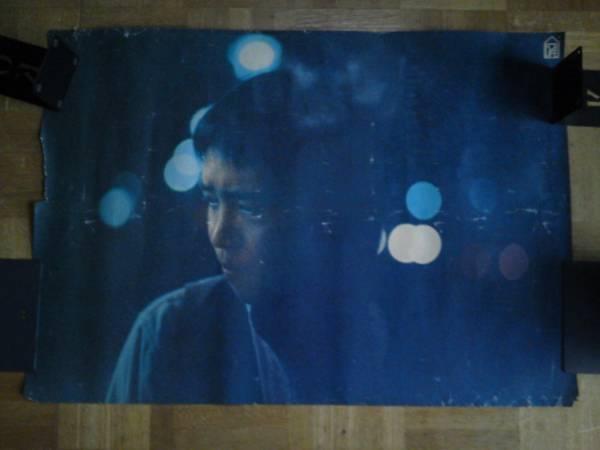 吉田拓郎 ポスター フォーライフレコード