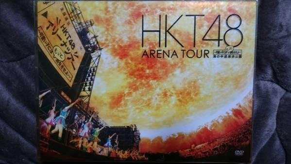 HKT48アリーナツアー~可愛い子にはもっと旅をさせよ~ DVD ライブグッズの画像