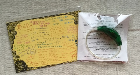 SUPERハンサムLIVE2013☆お土産ポストカード/LEDライト
