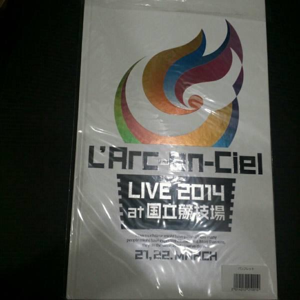 即決 国立競技場 パンフレット L'Arc~en~Ciel 写真集 2014 ラルクアンシエル