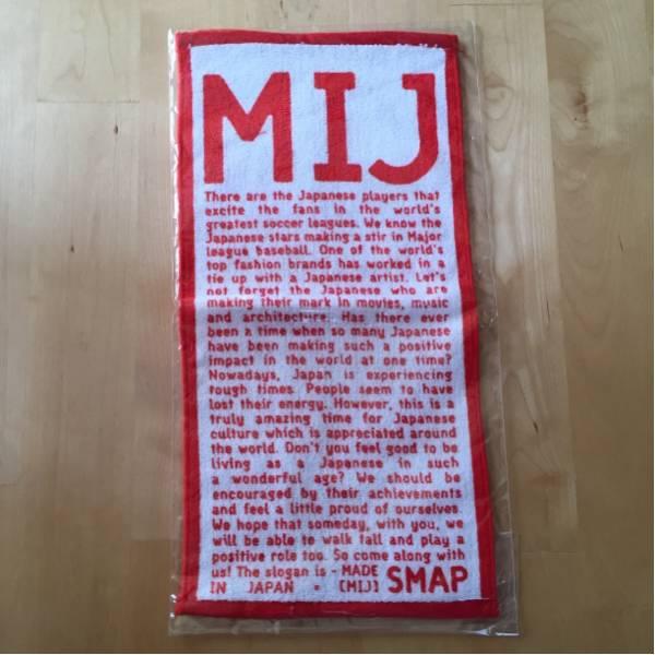 ★SMAP スマップ/MIJ TOUR/ハンドタオル/ツアーグッズ/2003年☆
