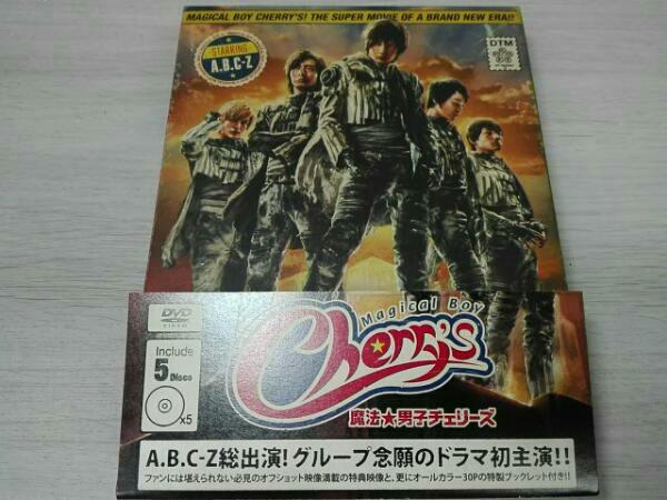 A.B.C-Z 魔法★男子チェリーズ DVD-BOX コンサートグッズの画像