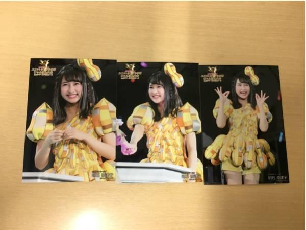 AKB48グループ じゃんけん大会 ステージ衣装 コンプ 明石奈津子