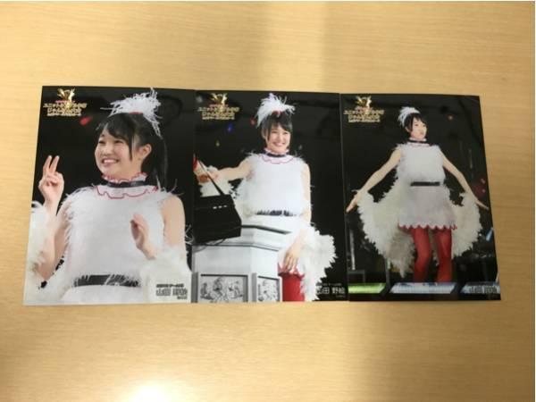 AKB48グループ じゃんけん大会 ステージ衣装 コンプ 山田野絵