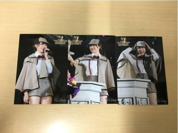AKB48グループ じゃんけん大会 ステージ衣装 コンプ 下口ひなな