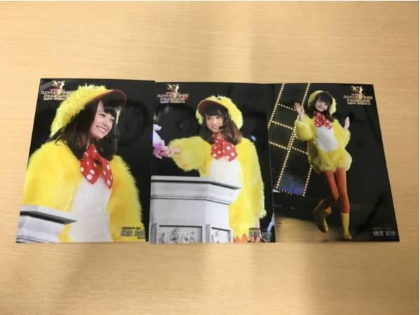 AKB48グループ じゃんけん大会 ステージ衣装 コンプ 樋渡結依