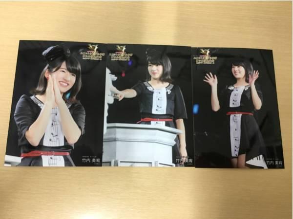 AKB48グループ じゃんけん大会 ステージ衣装 コンプ 竹内美宥