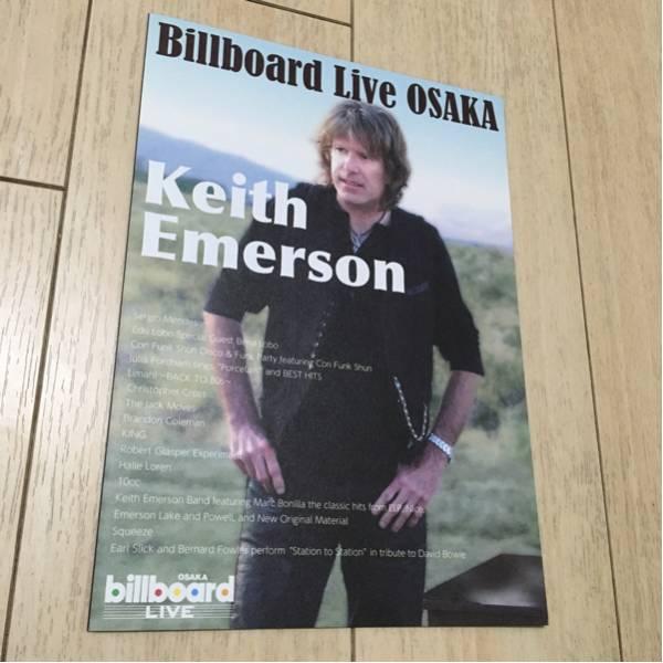 キース・エマーソン keith emerson ライブ 告知 チラシ 大阪