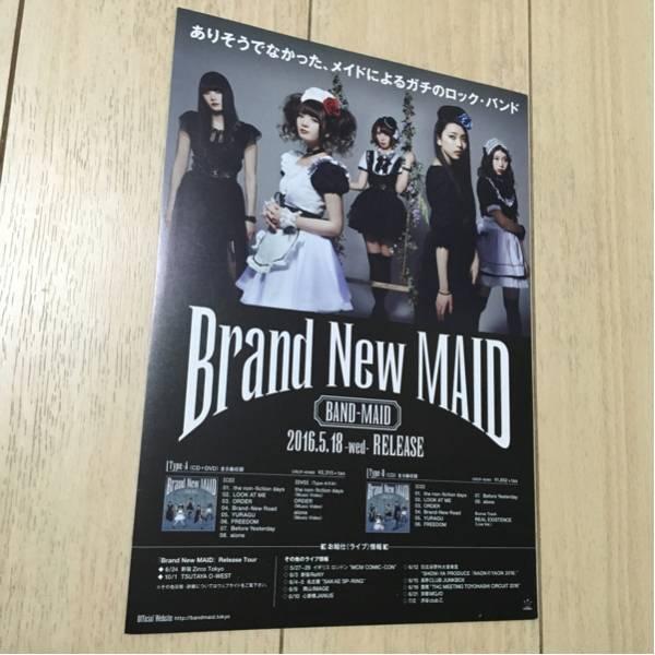 バンド・メイド band maid アイドル ライヴ 告知 チラシ cd 発売