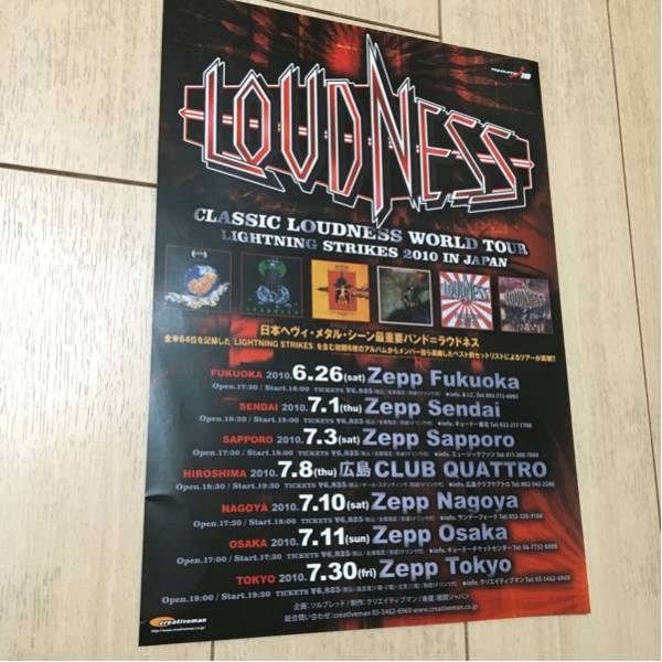 ラウドネス loudness ライヴ 告知 チラシ 2010 ヘヴィ・メタル