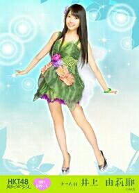 HKT48 栄光のラビリンス 第11弾 ミニポス生写真 井上由莉耶 4種 ライブグッズの画像