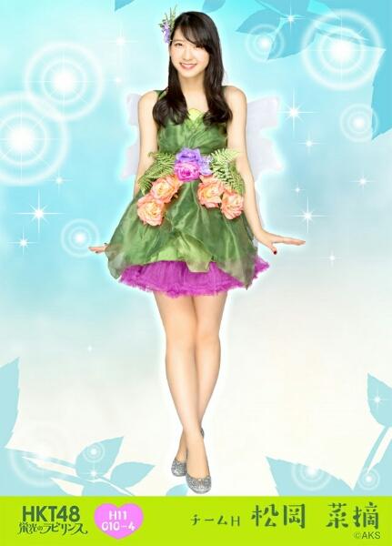 HKT48 栄光のラビリンス 第11弾 ミニポス生写真 松岡菜摘 4種 ライブグッズの画像