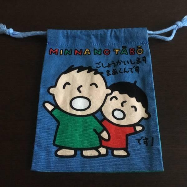 当時物★サンリオ みんなのたあ坊 ミニ巾着 未使用 レトロ/レア グッズの画像