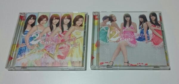 ℃-ute 神聖なるベストアルバム 2 CD+DVD ジャンク扱い ライブグッズの画像