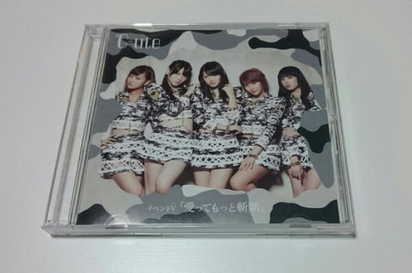 ℃-ute DVD イベント V 「 愛ってもっと斬新 」 ライブグッズの画像