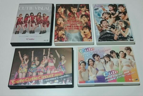 【5本】 ℃-ute の日 コンサート DVD 等 矢島舞美 鈴木愛理 など ライブグッズの画像