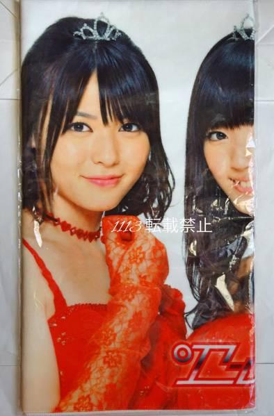 ℃-ute マイクロファイバータオル 新鮮祭り ハロコン 鈴木愛理 ライブグッズの画像