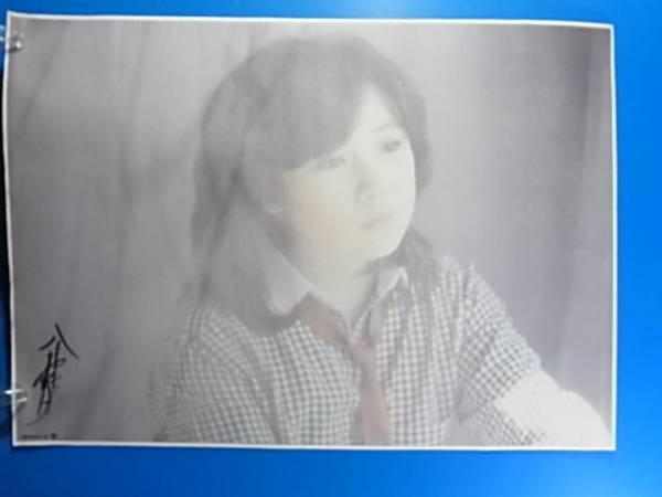 PRポスター 八神純子(別名:ジューン・スタンレー)シティーPOP