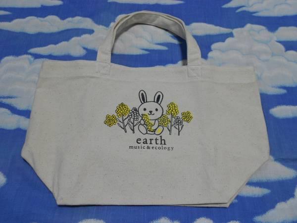 ◆未使用品◆アースミュージック&エコロジー◆千葉県限定うさぎのバッグ◆ラビットエコバッグ_前です
