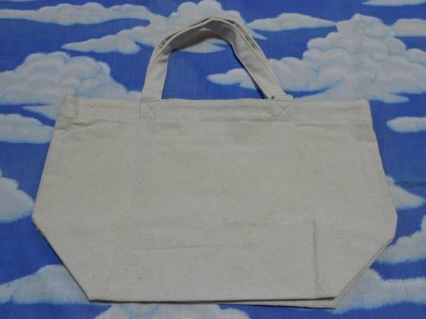 ◆未使用品◆アースミュージック&エコロジー◆千葉県限定うさぎのバッグ◆ラビットエコバッグ_裏です