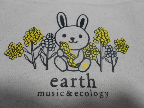 ◆未使用品◆アースミュージック&エコロジー◆千葉県限定うさぎのバッグ◆ラビットエコバッグ_菜の花と落花生が千葉県の名産品です