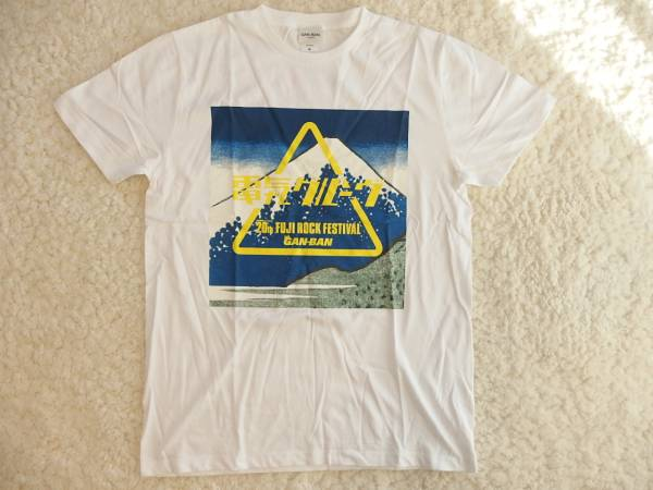フジロック2016 電気グルーヴ 20周年Tシャツ 白 サマソニ fuji M