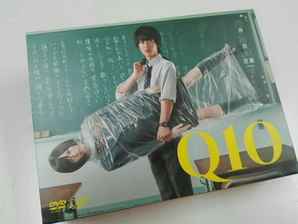 Q10 DVD-BOX 佐藤健 前田敦子 グッズの画像