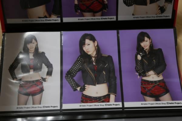 写真まとめ売り 鈴木愛理 Crazy 完全な大人 ℃-ute ライブグッズの画像