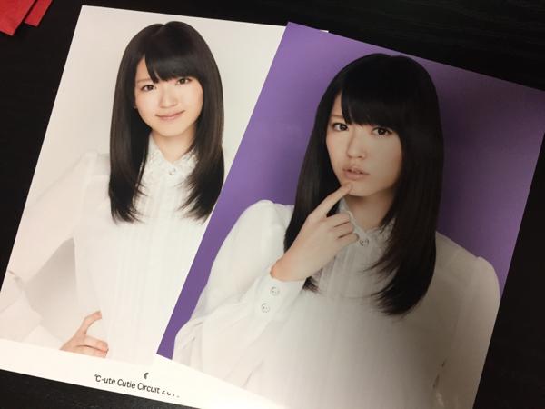 ℃-ute 鈴木愛理 写真 2枚セット キュート