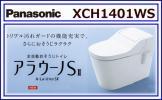 ■1円~税込■Panasinic アラウーノS2 CH1401WS+床排水/標準タイプ配管セット■全自動おそうじトイレ