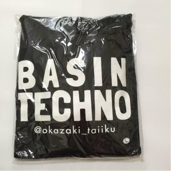 新品★岡崎体育 BASIN TECHNO パーカー L 黒 完売品
