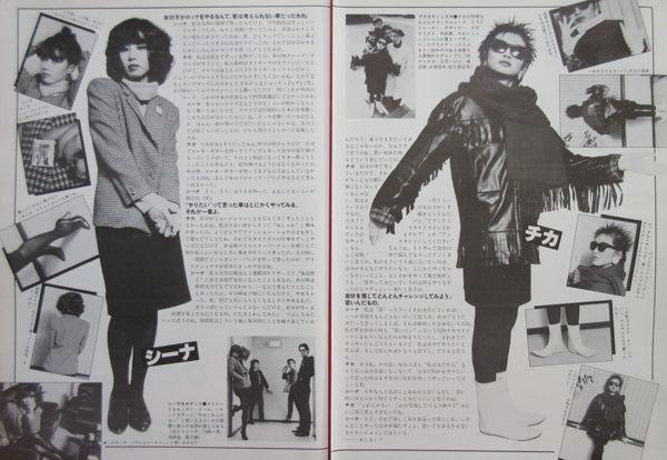 シーナ&ザ・ロケッツ 佐藤チカ プラスチックス 1980 切り抜き 3P
