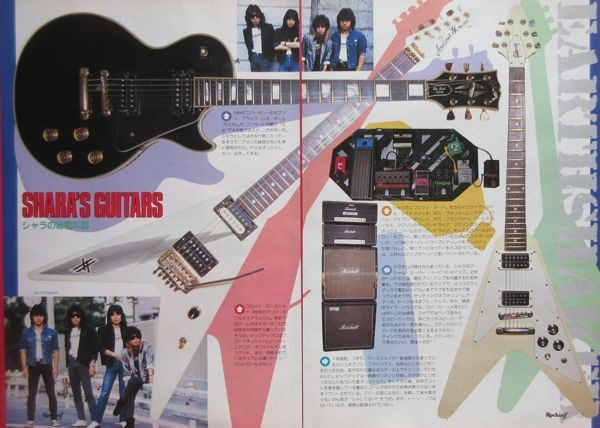 SHARA'S GUITAR 石原慎一郎 アースシェイカー 1984 切り抜き 3ページ E47JF