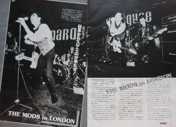 ザ・モッズ THE MODS in LONDON 森山達也 1982 切り抜き 3P