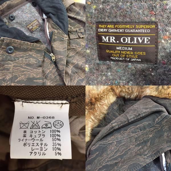 美品☆[Mr.OLIVE] ライナー付きタイガーカモ モッズコート M ミスターオリーブ_画像3