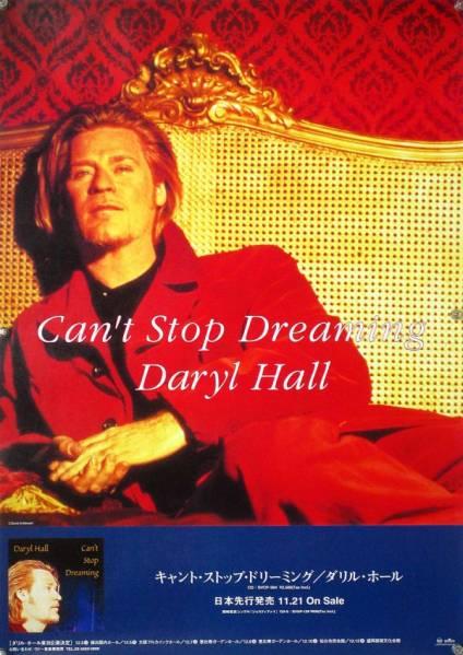 DARYL HALL ダリル・ホール ホール&オーツ B2ポスター (2C15009)